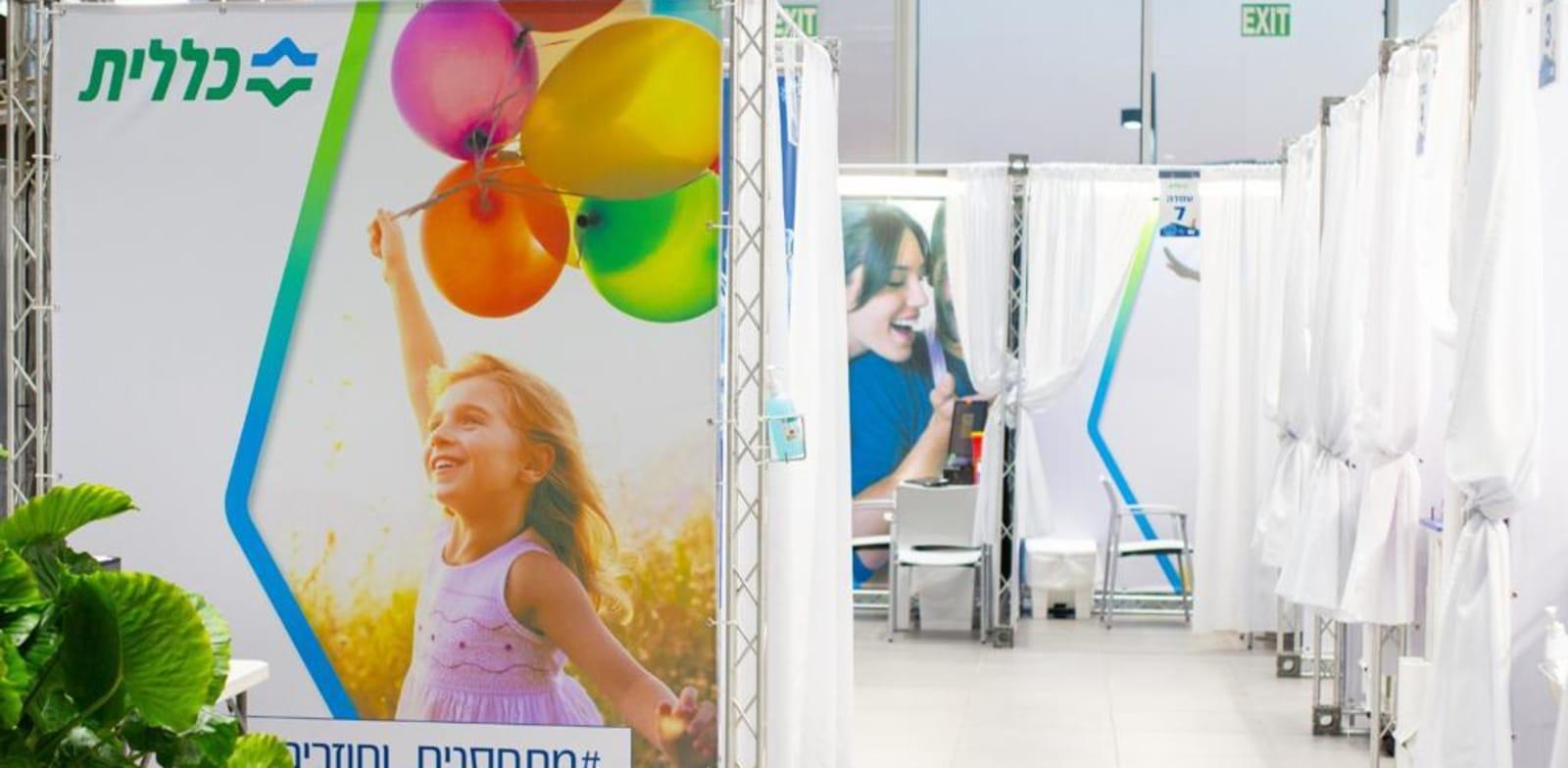 מתחם החיסונים של קופת חולים כללית בהיכל שלמה בתל אביב / צילום: אבי כהן