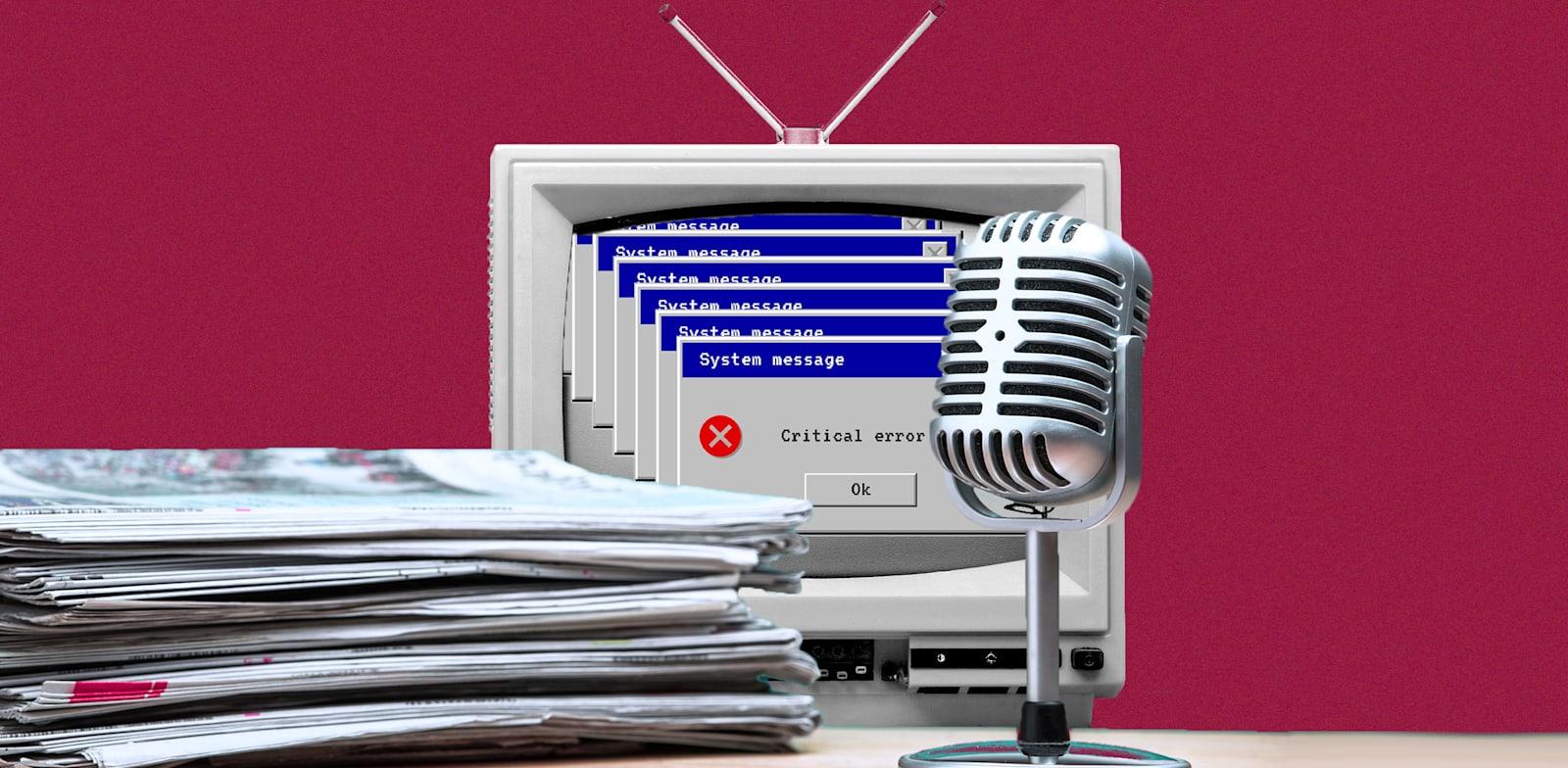 ביקורת תקשורת / עיבוד: טלי בוגדנובסקי