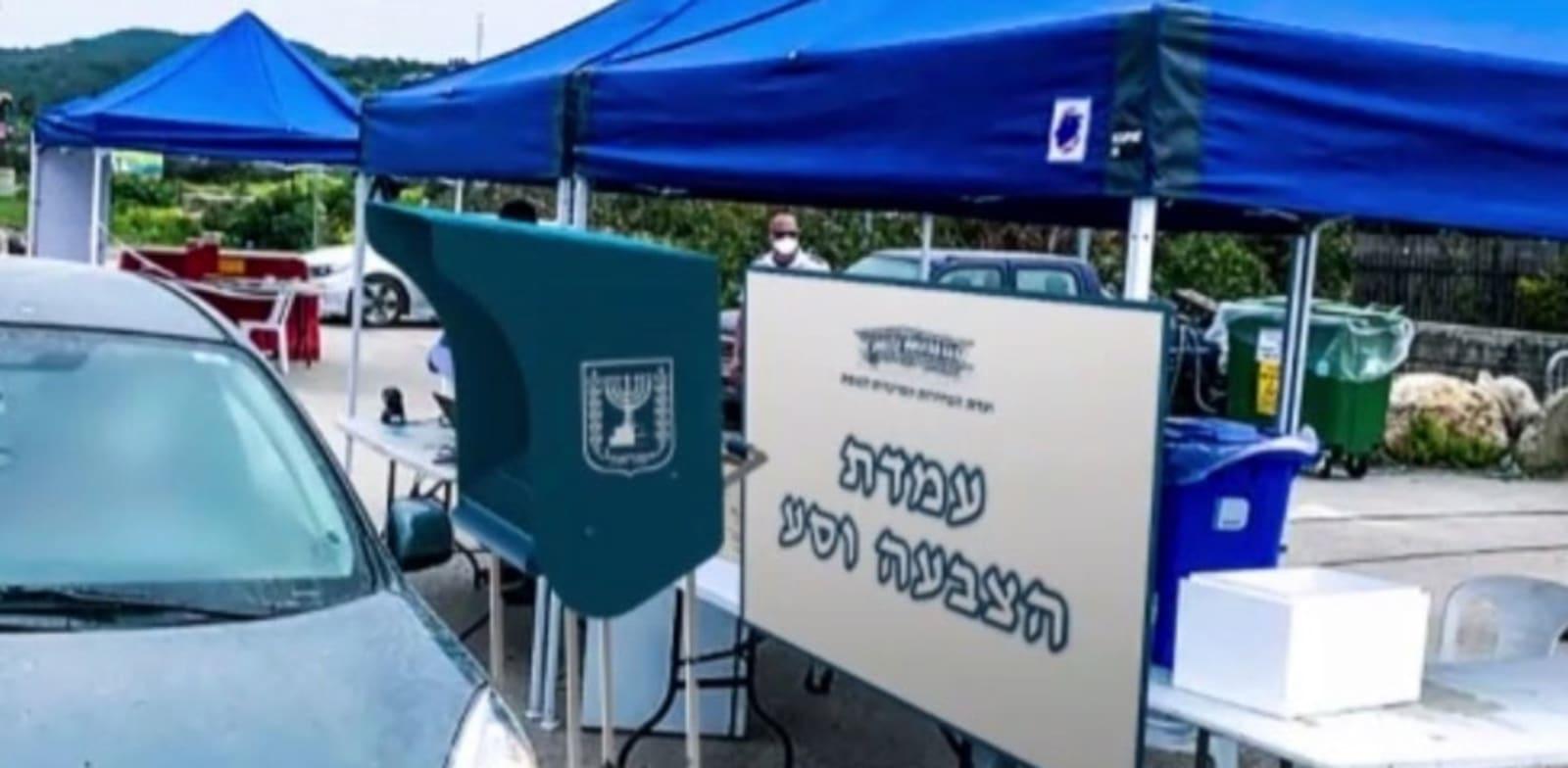 קלפיות הצבע וסע לנדבקי הקורונה / צילום: ועדת הבחירות המרכזית