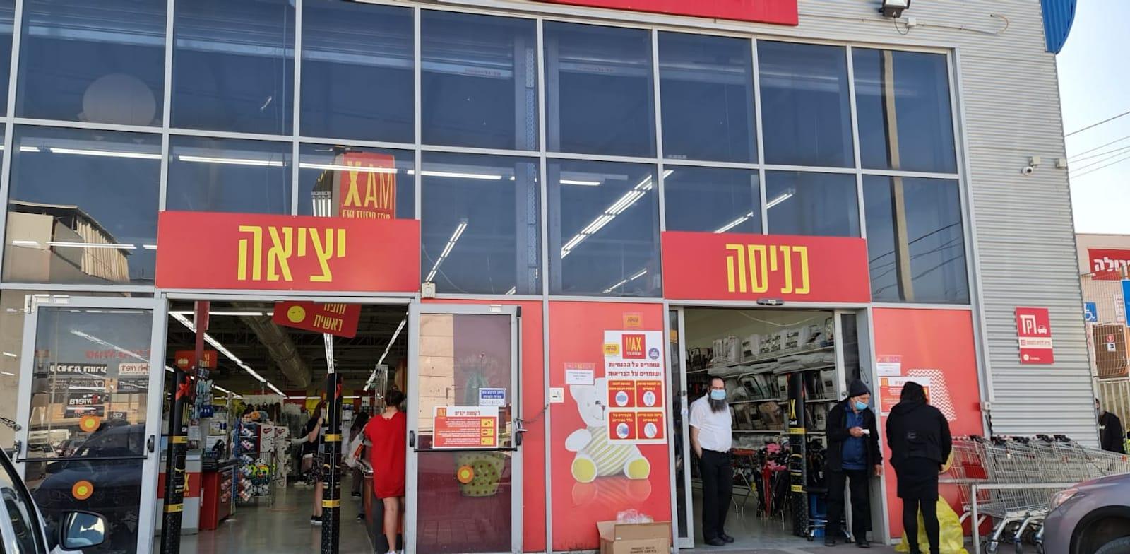 חנות מקס סטוק / צילום: בר - אל