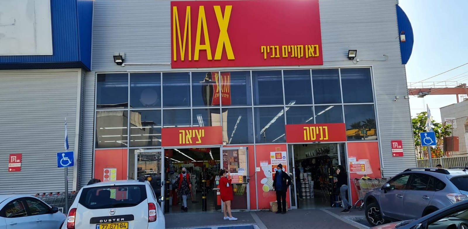 סניף של מקסטוק, המתחרה / צילום: בר - אל
