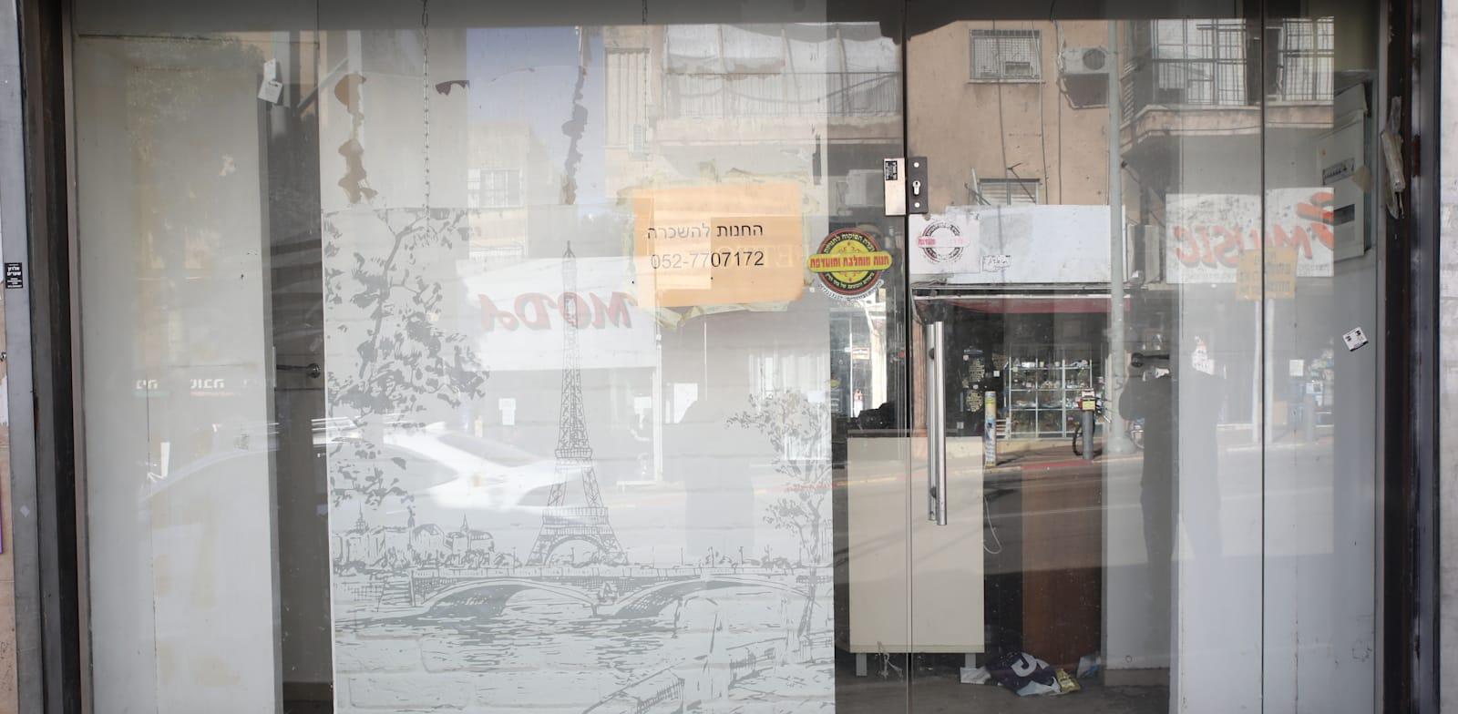 עסקים סגורים בבני ברק בסגר השלישי / צילום: כדיה לוי
