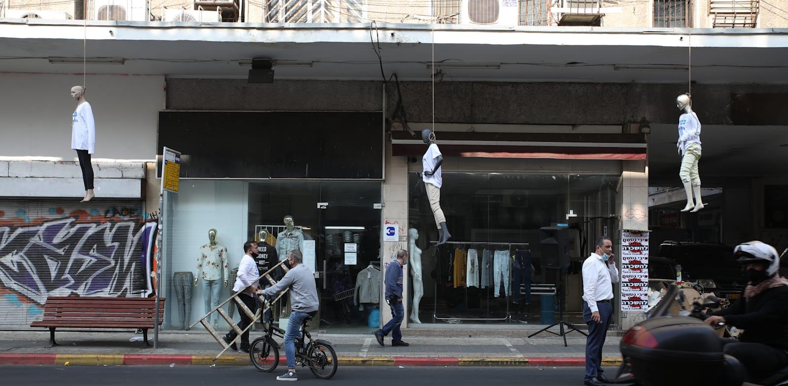 הסגר בשלישי בישראל / צילום: כדיה לוי