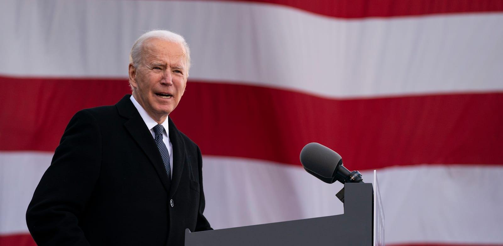 הנשיא ה־46 ג'ו ביידן בבסיס המשמר הלאומי בדלאוור, על שם בנו, בו ביידן, שמת מסרטן, יום שלישי / צילום: Associated Press, Evan Vucci
