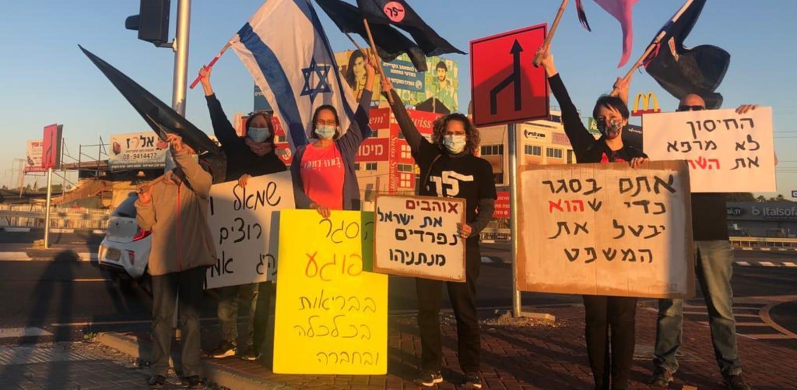מחאת בלפור, השנה / צילום: הדגלים השחורים
