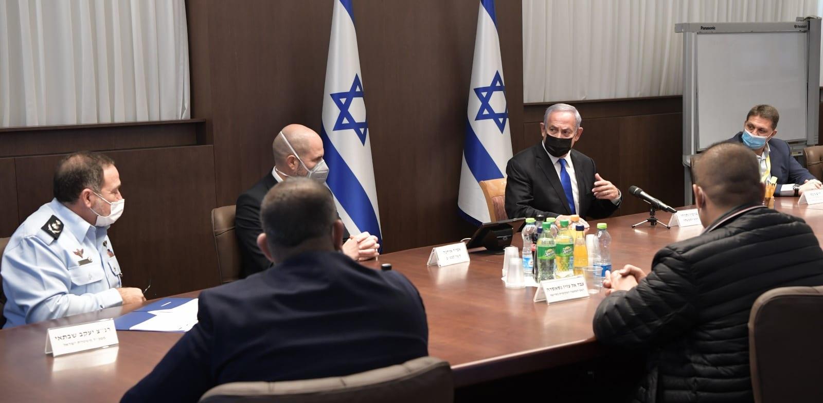 """ראש הממשלה בנימין נתניהו בפגישה עם ראשי המועצות הערביות / צילום: קובי גדעון-לע""""מ"""