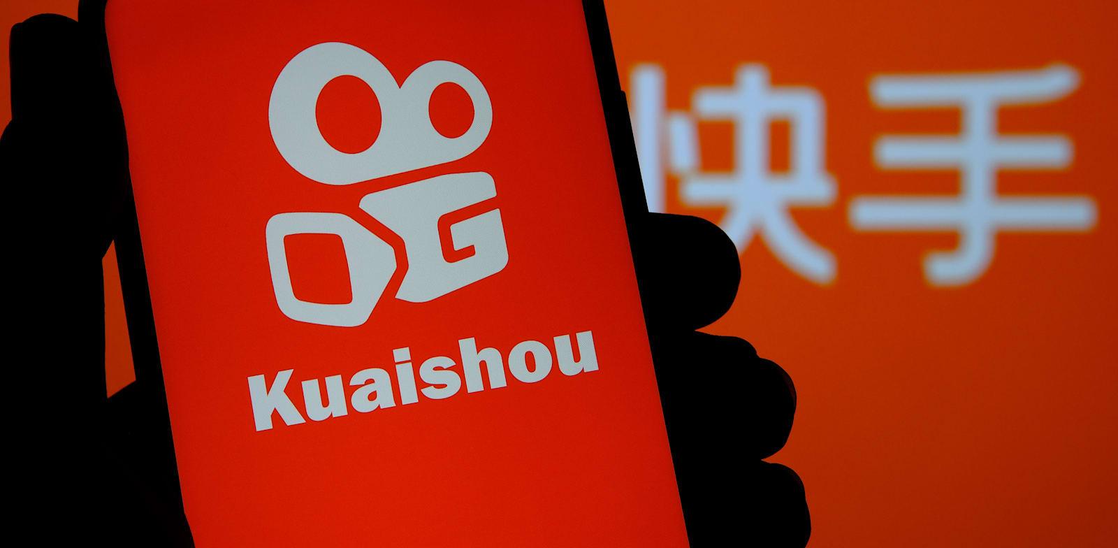 לפי הגיוס, שווי החברה יעמוד על 6.1 מיליארד דולר / צילום: Shutterstock, mundissima