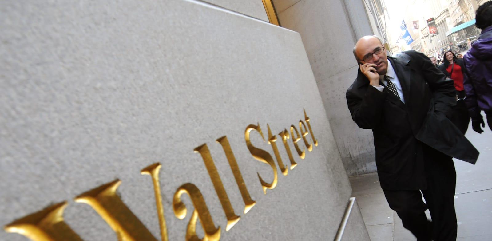 נראה שהשווקים נמצאים בבועה. מה יעשו המשקיעים עכשיו? / אילוסטרציה: Shutterstock, Bumble Dee