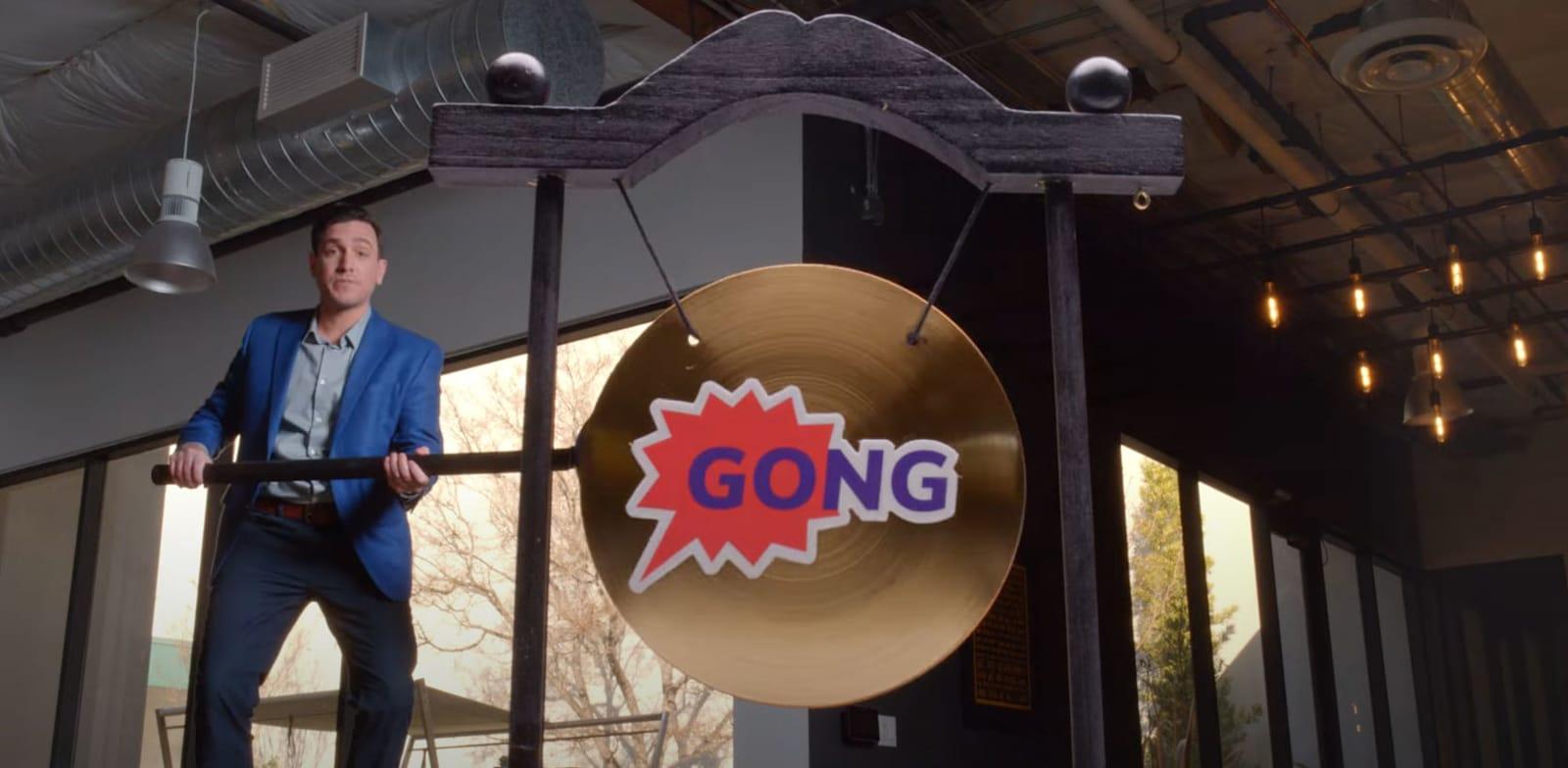 פרסומת הסופרבול של Gong.io / צילום: מתוך ערוץ היוטיוב הרשמי Gong.io