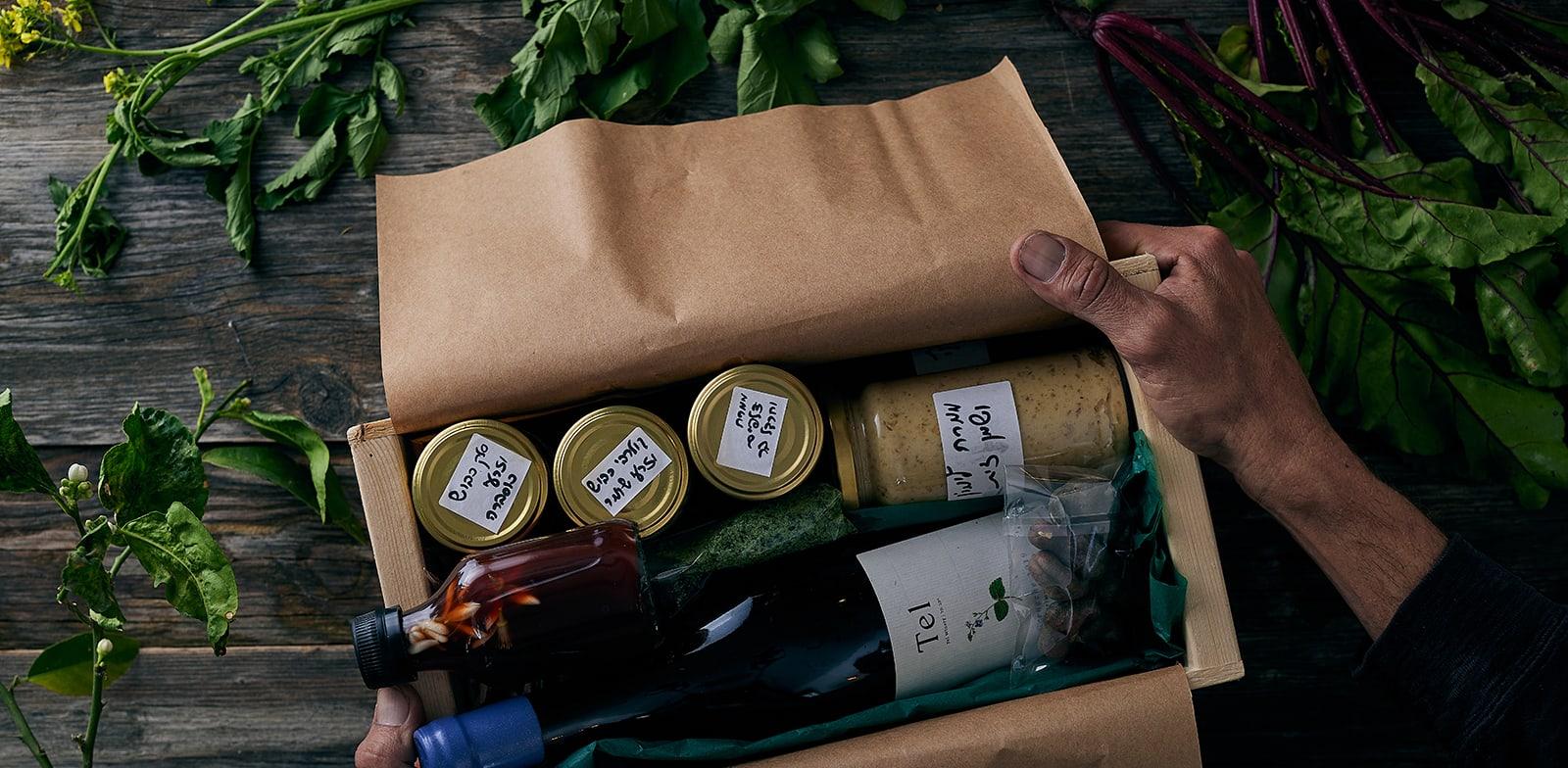 חבילת ההפתעות של מסעדת רוטנברג: אוסף מפתיע של צמחים מקומיים / צילום: אפיק גבאי