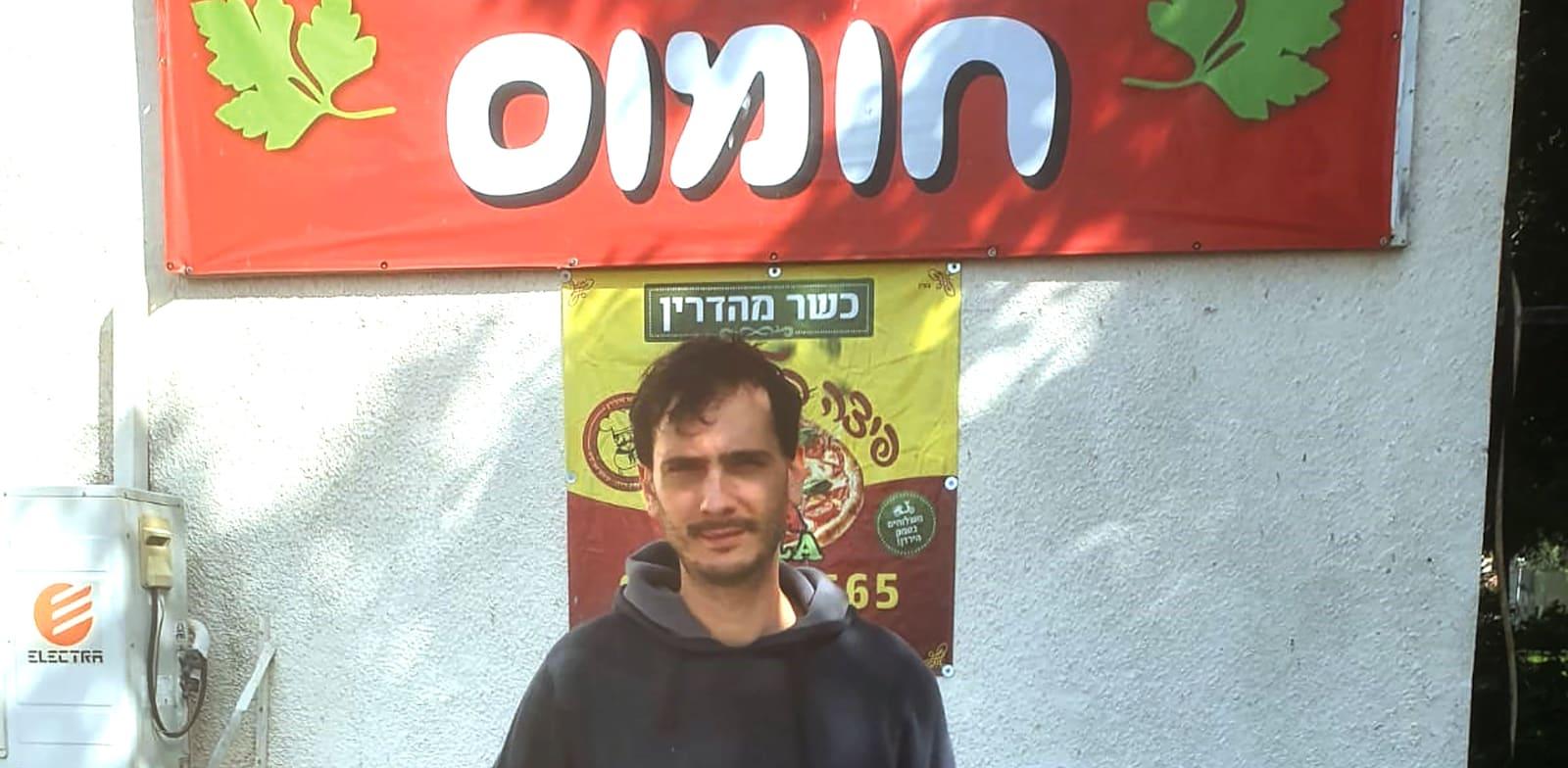 """יוסי לינדר, הבעלים של """"יוסי של חומוס"""" / צילום: תמונה פרטית"""