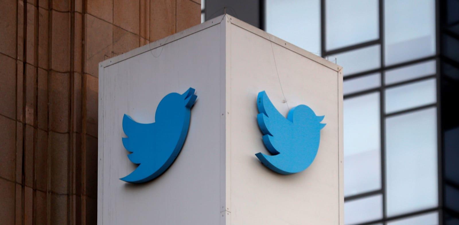 מטה טוויטר בסן פרנסיסקו / צילום: Reuters, Stephen Lam