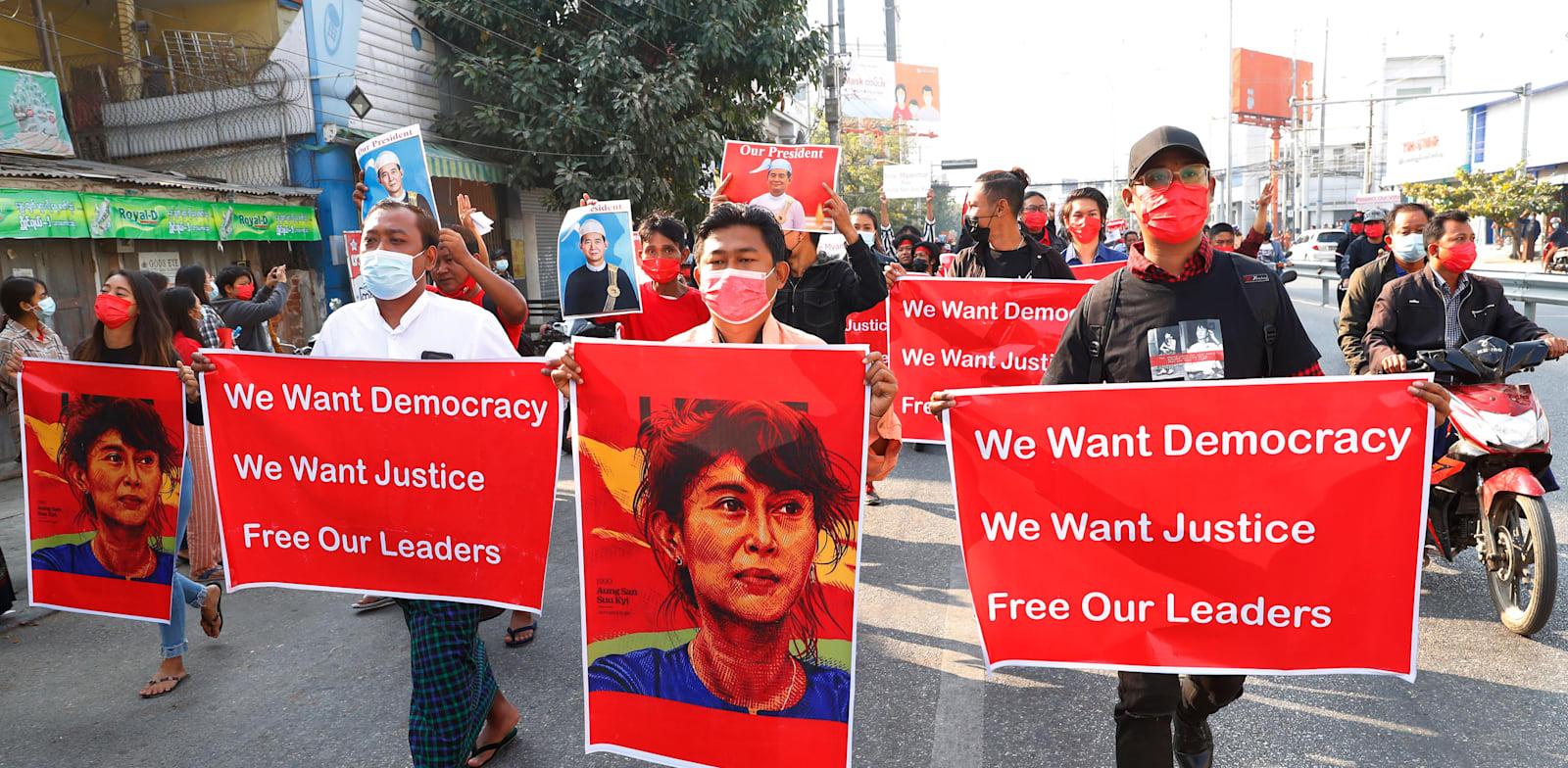 מפגינים במיאנמר נגד ההפיכה הצבאית / צילום: Associated Press