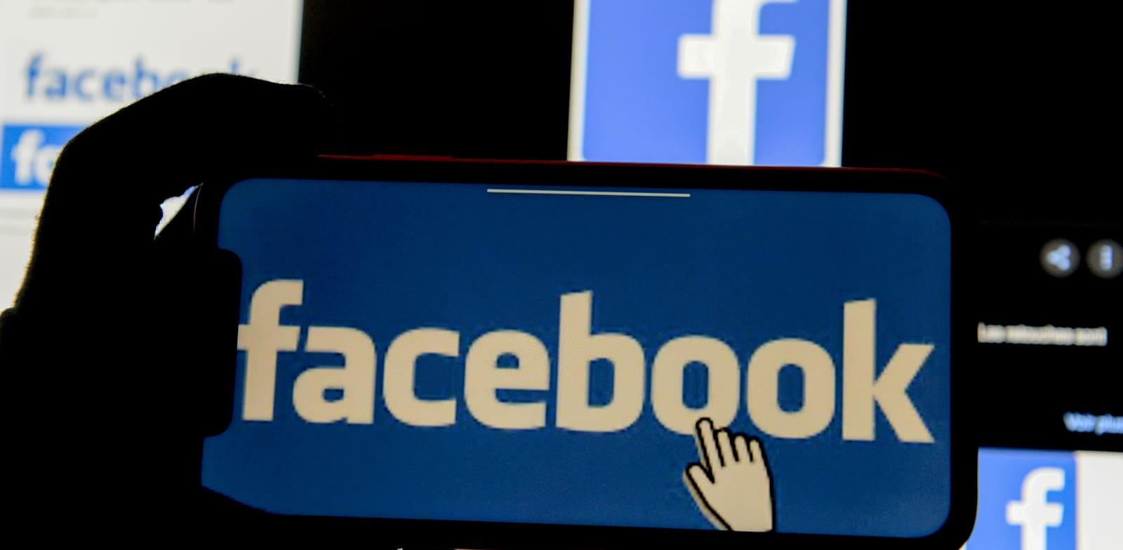 פייסבוק / אילוסטרציה: Reuters, Johanna Geron