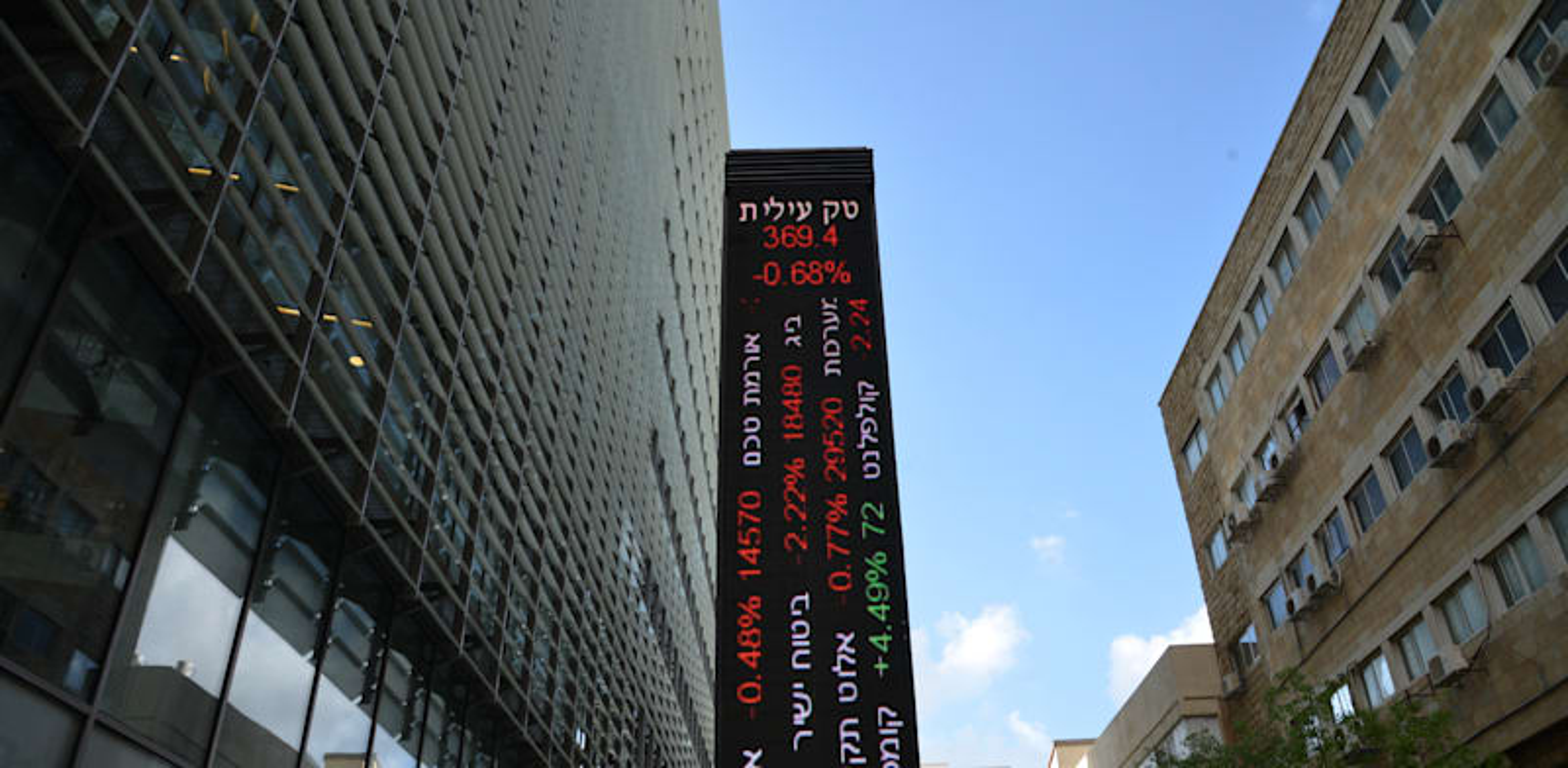 בניין הבורסה , תל אביב / צילום: תמר מצפי