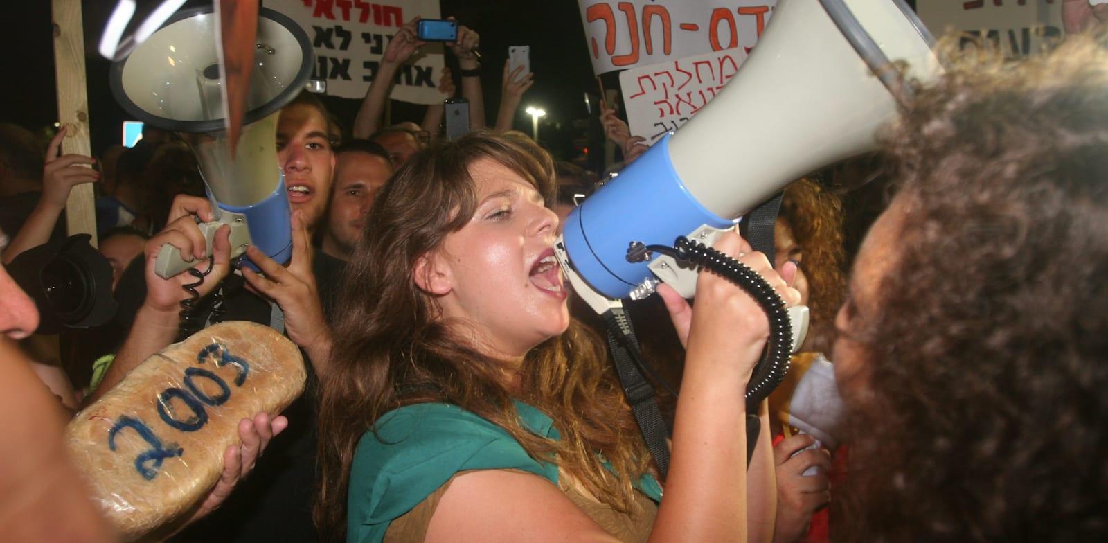 דפני ליף בהפגנה בתל אביב למען צדק חברתי / צילום: רוני שיצר