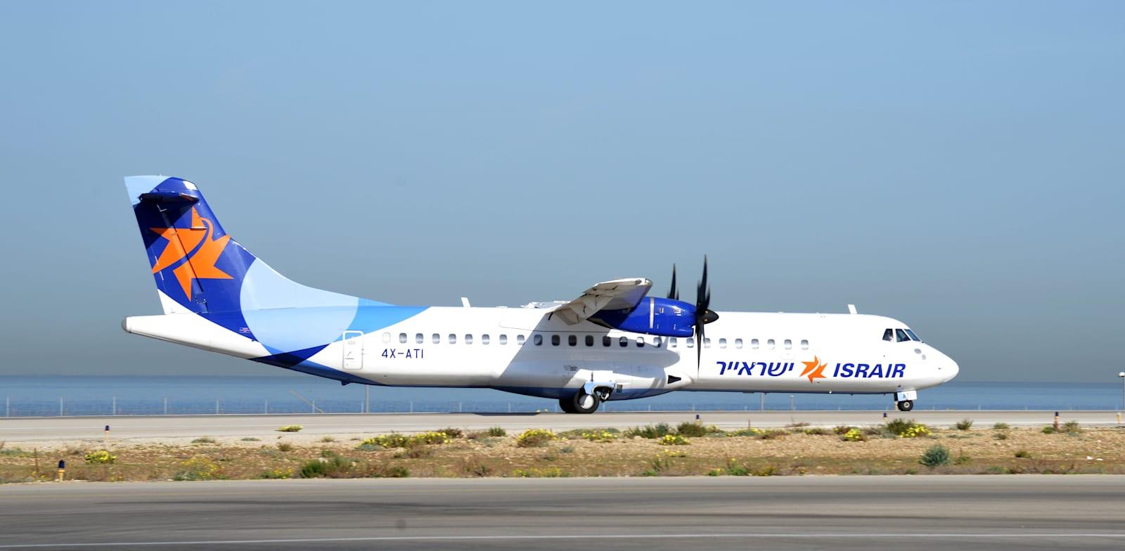 מטוס של ישראייר / צילום: תמר מצפי