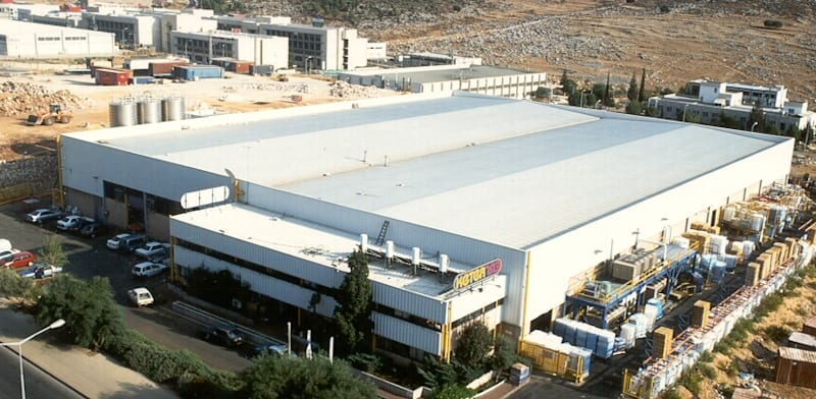 מפעל כתר כרמיאל / צילום: יח''צ