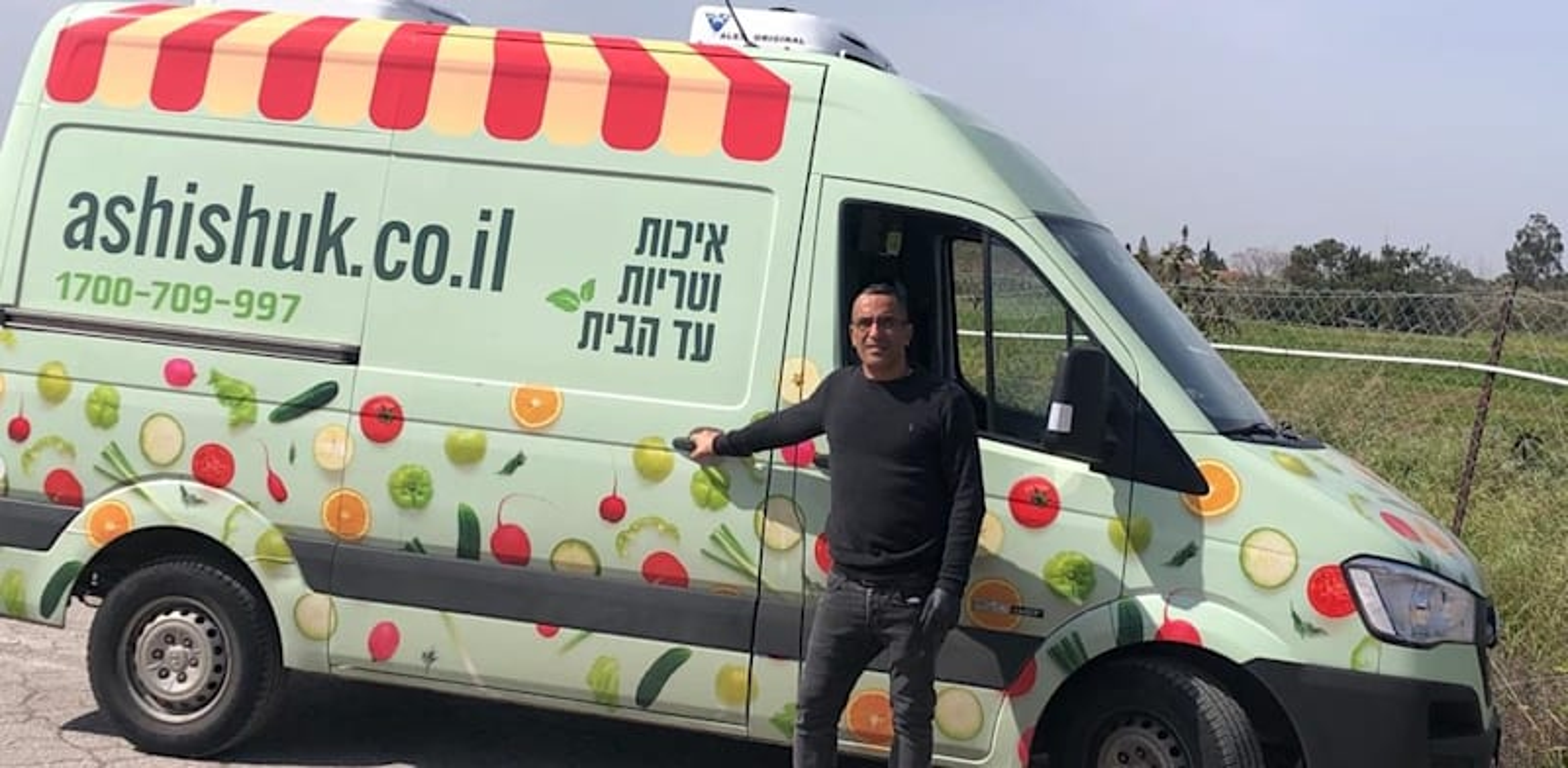 בועז יעיש, הבעלים של אשישוק, עסק לשיווק פירות וירקות / צילום: אסף ריימונד