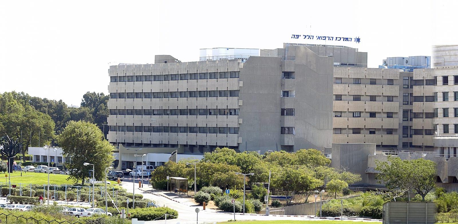 המרכז הרפואי הלל יפה / צילום: אייל פישר