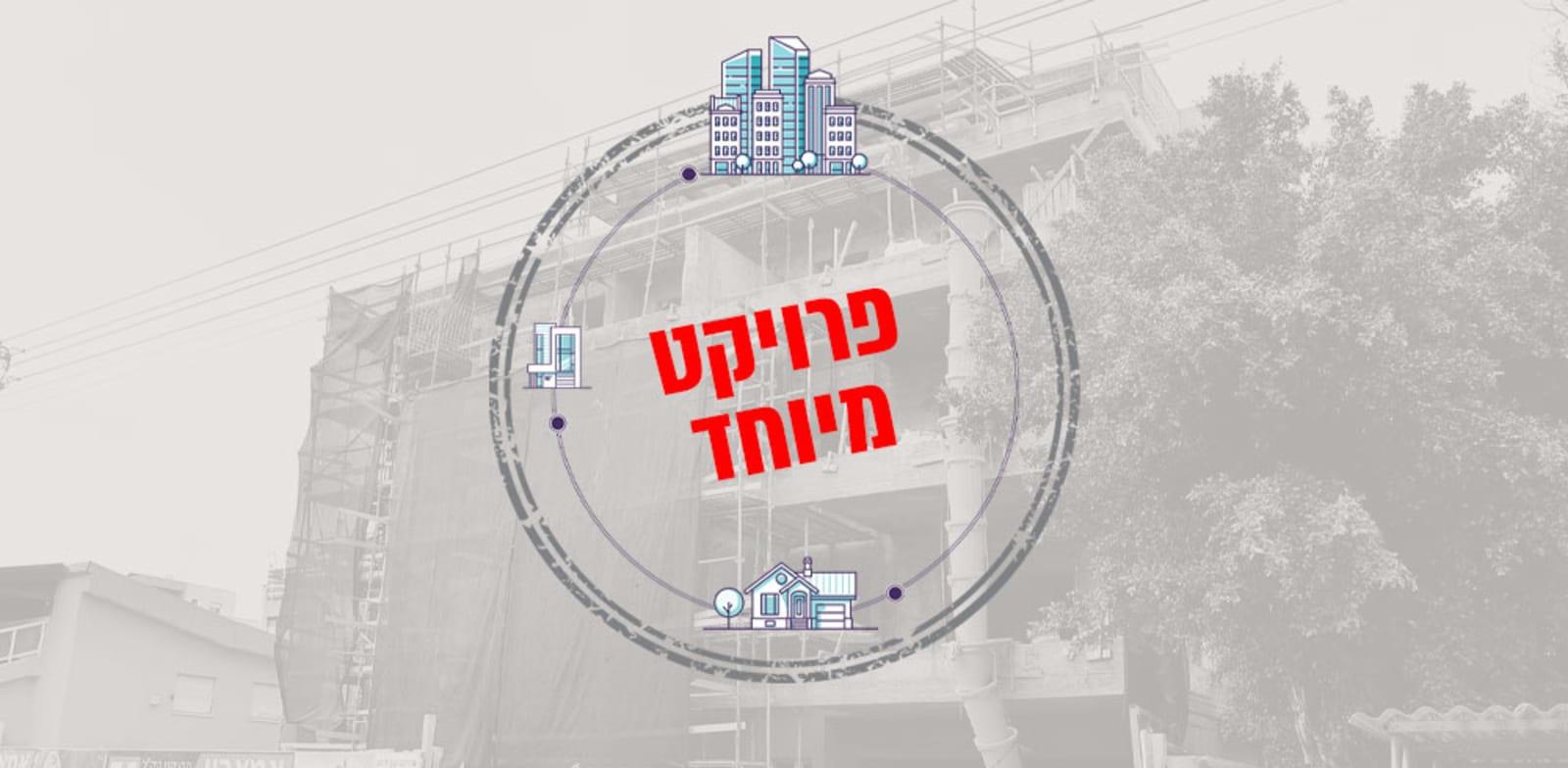 20 שנה לתחילת פרויקט התחדשות עירונית