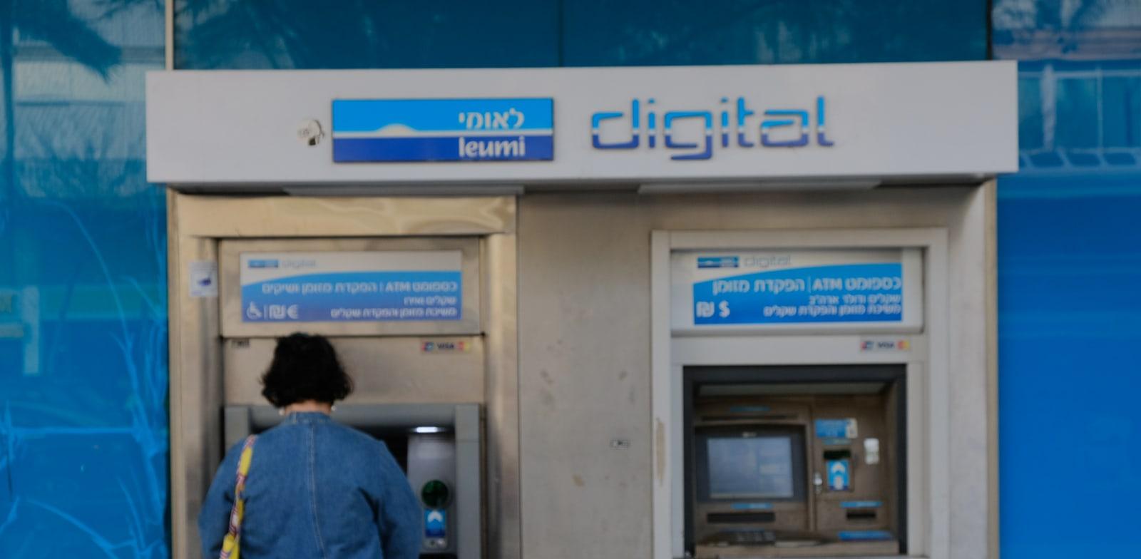 Bank Leumi Photo: Eyal Izhar