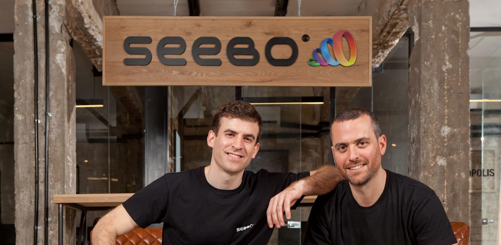 מייסדי סיבו, לירן וליאור עקיבא / צילום: Seebo