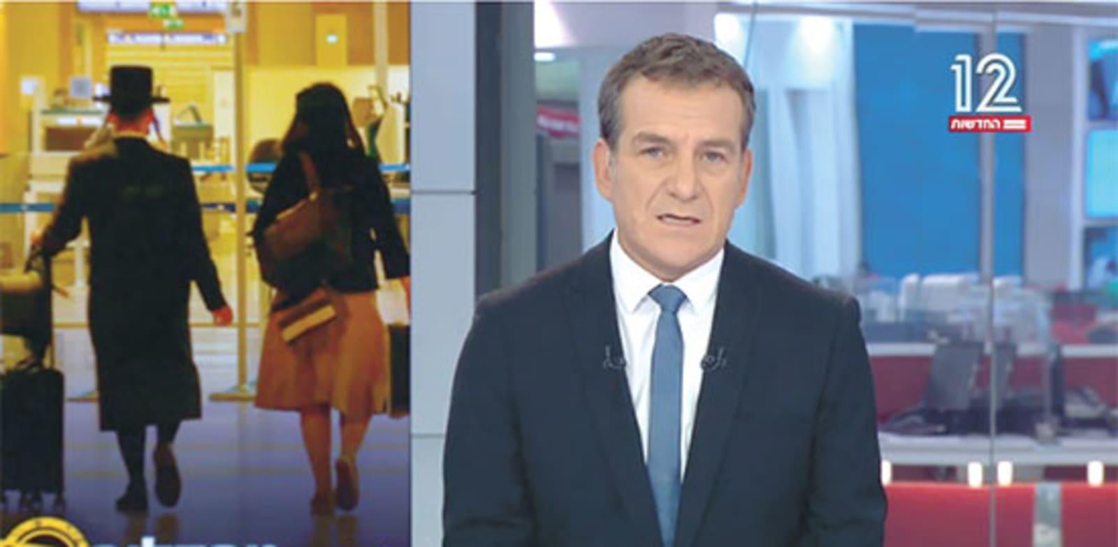 """דני קושמרו ב""""אולפן שישי"""", מציג את התחקיר של אילן לוקאץ' / צילום: משידורי קשת 12"""