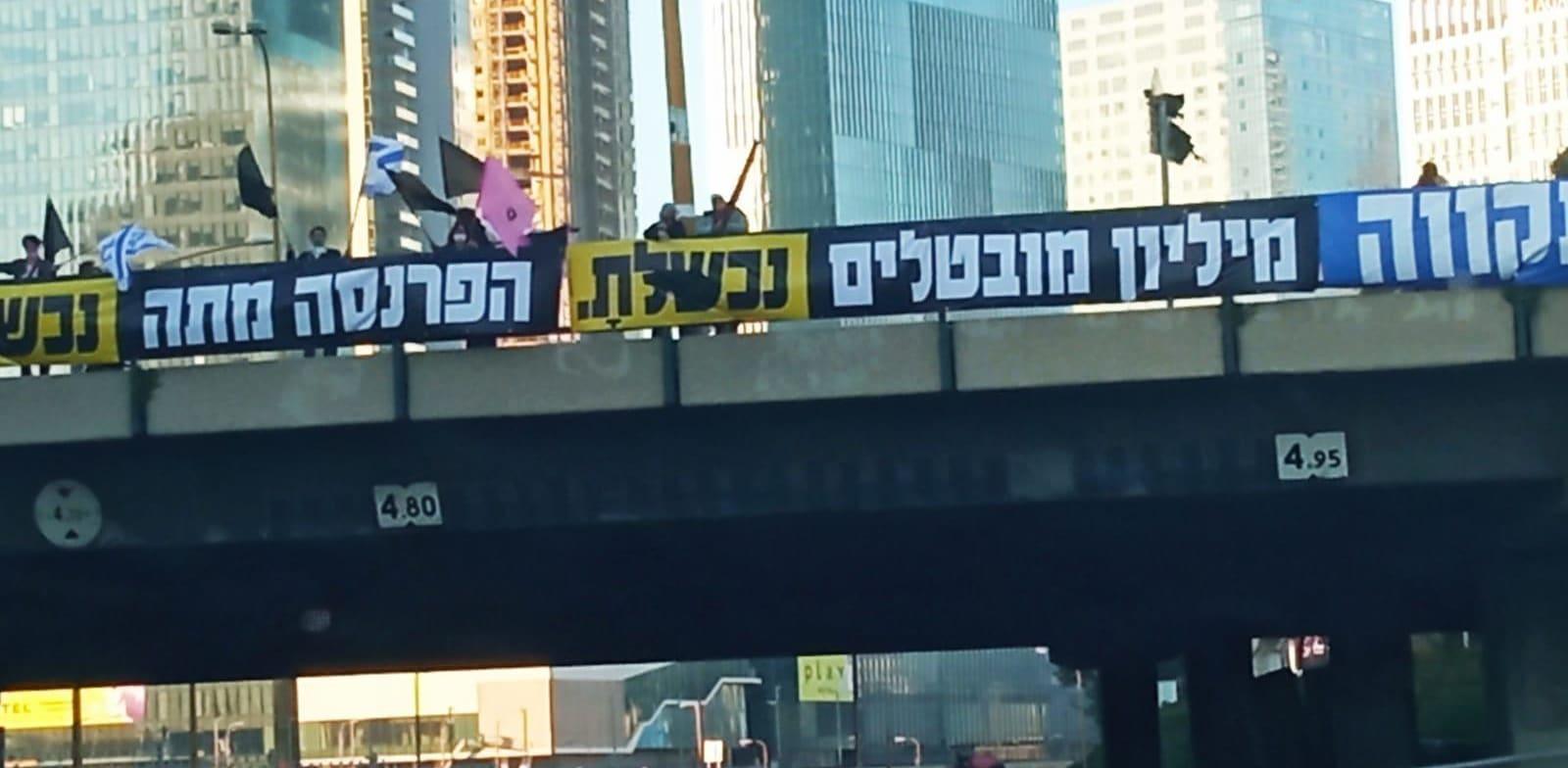 """מפגינים בגשר השלום בת""""א / צילום: הדגלים השחורים"""