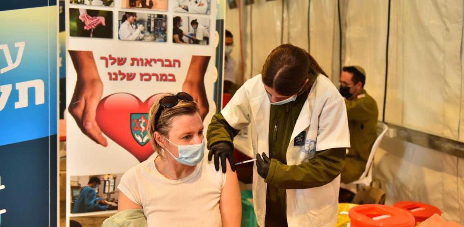 מבצע החיסונים בצה''ל / צילום: דובר צה''ל