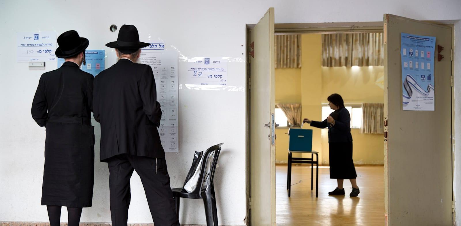 מצביעים בבחירות האחרונות בבני ברק / צילום: Associated Press, Oded Balilty