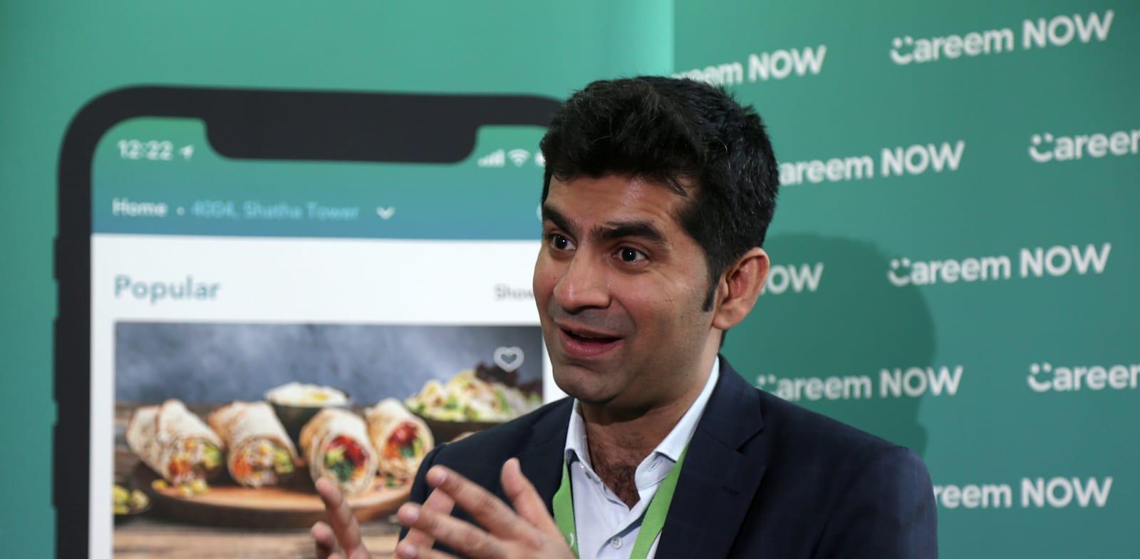מודסיר שייקה, ממייסדי Careem / צילום: Reuters, Satish Kumar