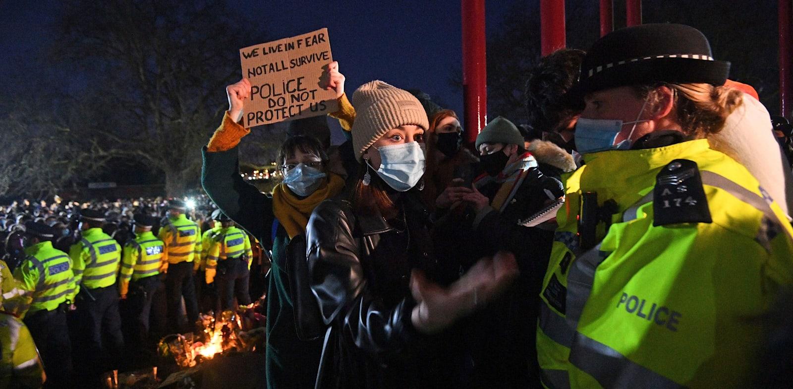 מהומות בבריטניה על רקע רציחתה של שרה אברארד / צילום: Associated Press, Victoria Jones