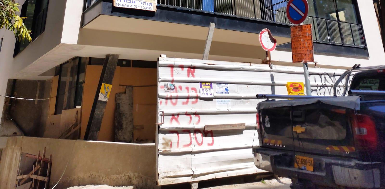 """רחוב מזא""""ה 57, תל אביב / צילום: איל יצהר"""