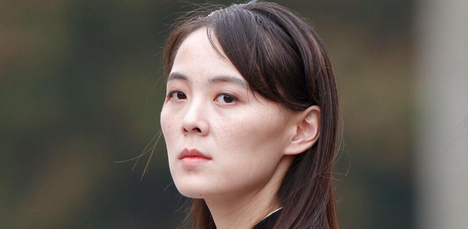 """קים יו ג'ונג, אחותו של שליט צפון קוריאה קים ג'ונג און. מסר לארה""""ב / צילום: Associated Press, Jorge Silva/Pool"""