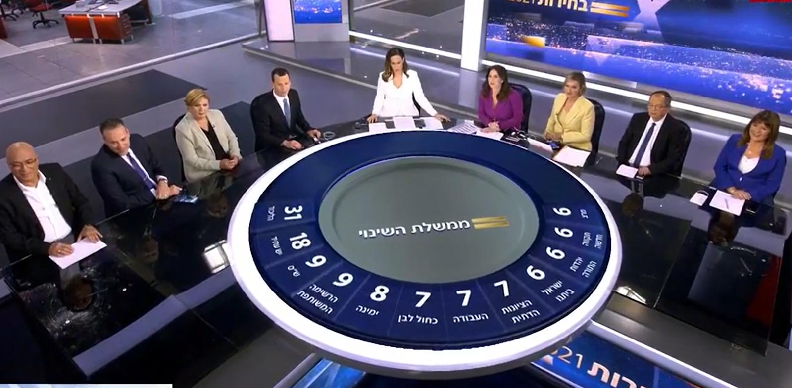 משדר הבחירות של חדשות 12, אמש / צילום: צילום מסך