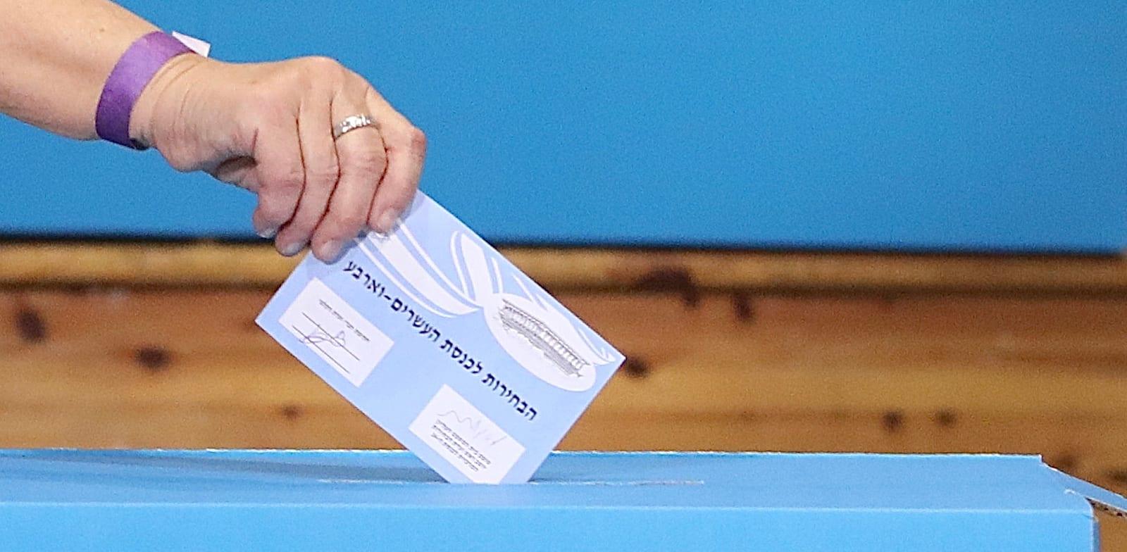 """בחירות 2021 - סבב 4 / צילום: מארק ישראל סלם, """"הארץ"""""""