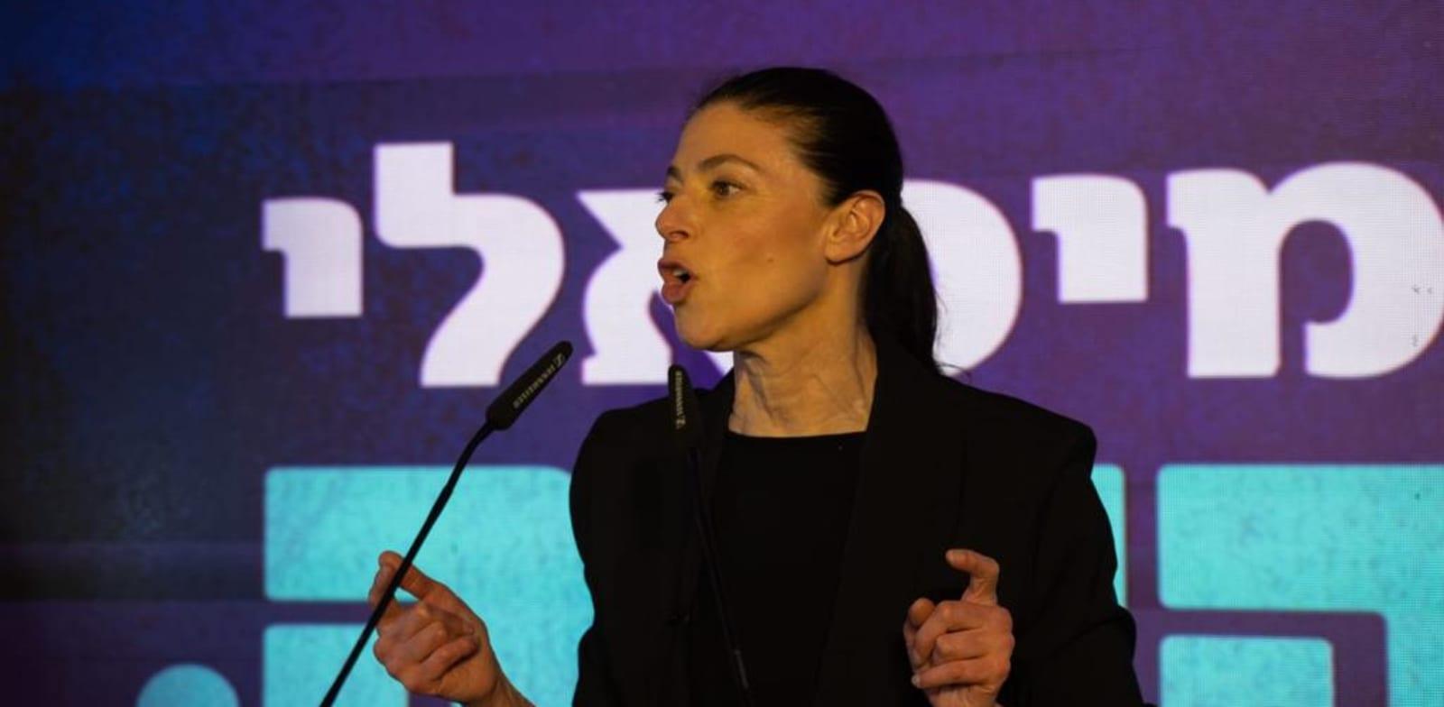 ממה בעצם חוששים מצביעי מפלגות השמאל בישראל?