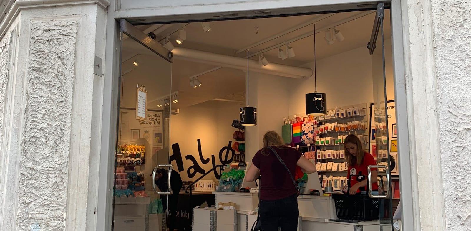 חנות של רשת פליינג טייגר בקופנהגן / צילום: שני מוזס
