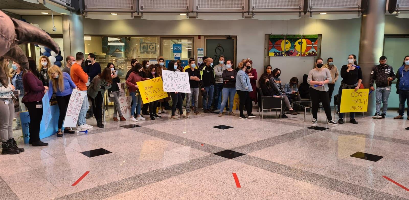 עובדי זאפ נוקטים צעדים ארגוניים על רקע מכירת החברה / צילום: אגף הדוברות בהסתדרות