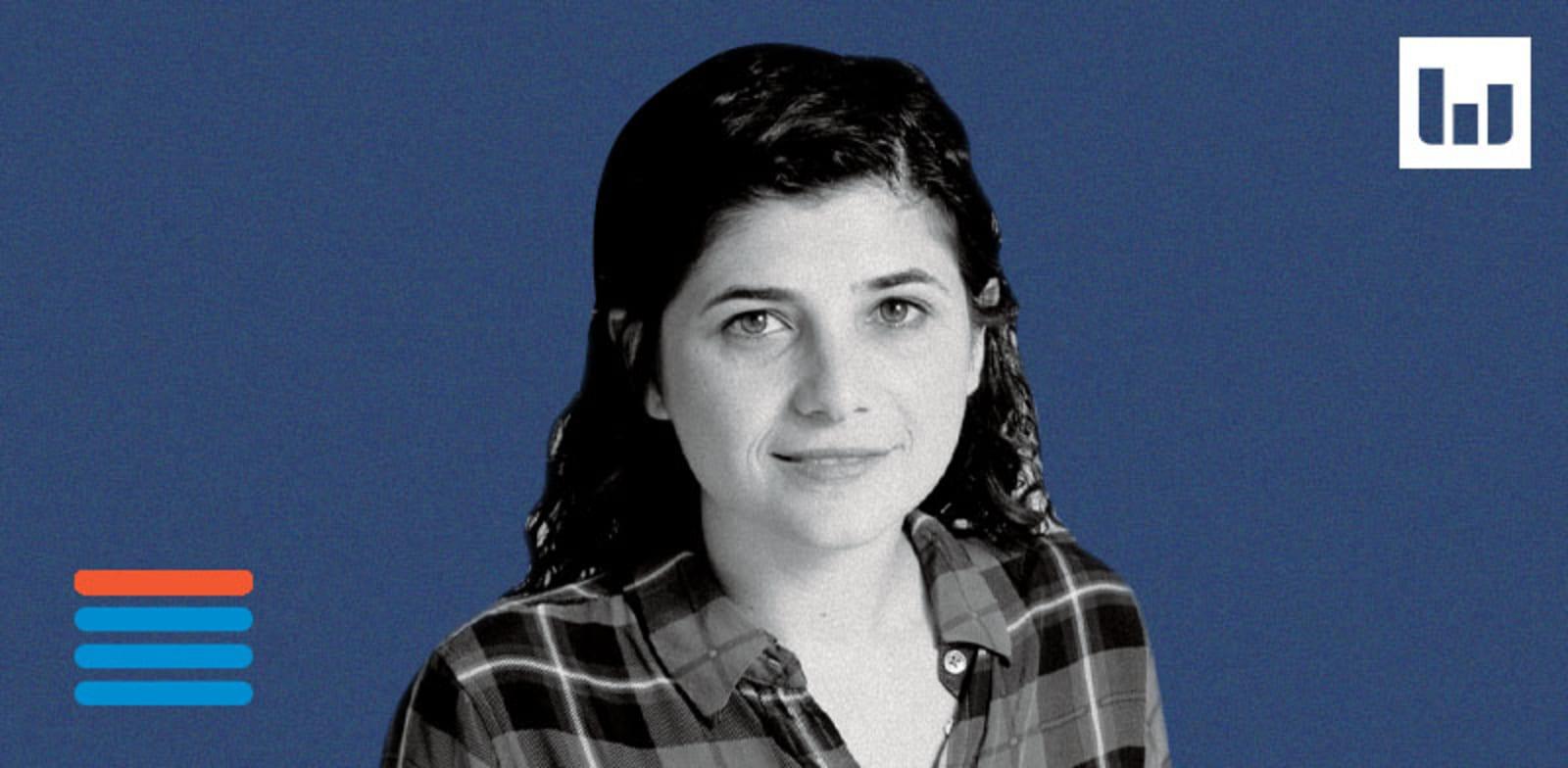 שרן השכל / צילום: שלומי יוסף