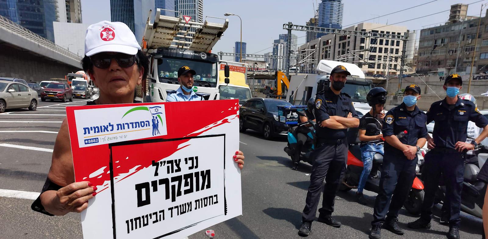 """מחאת נכי צה""""ל: """"שמים סוף להפקרות"""" / צילום: איל יצהר"""