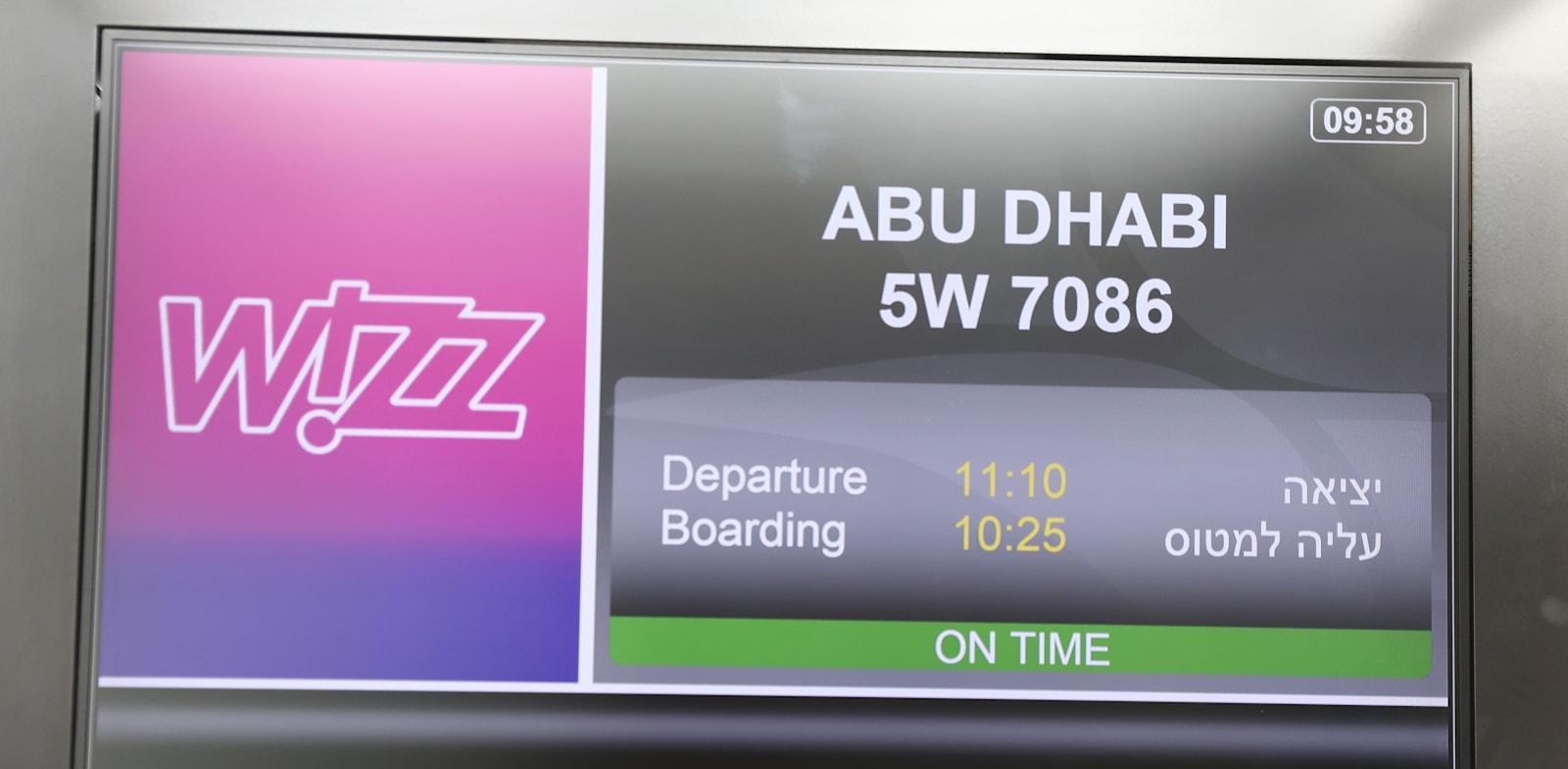 Wizz Air Tel Aviv - Abu Dhabi Credit: PR Yossi Aloni