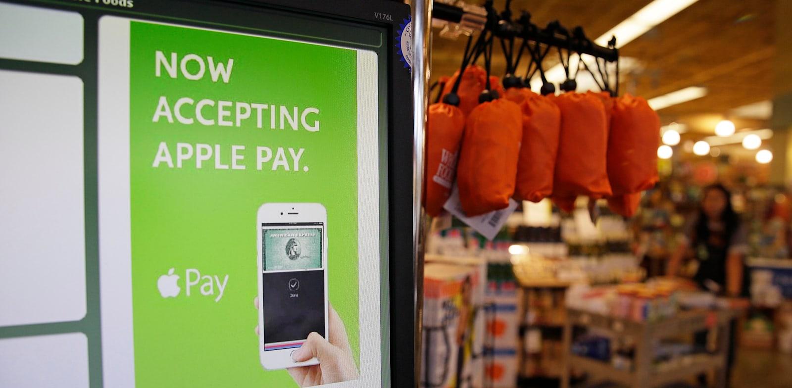"""שלט """"פה מקבלים אפל פיי"""" בכניסה לסופרמרקט בקליפורניה / צילום: Associated Press, Eric Risberg"""