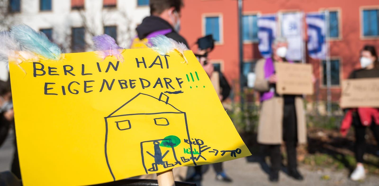 הפגנה נגד מחירי השכירות בברלין / צילום: Reuters, Christophe Gateau