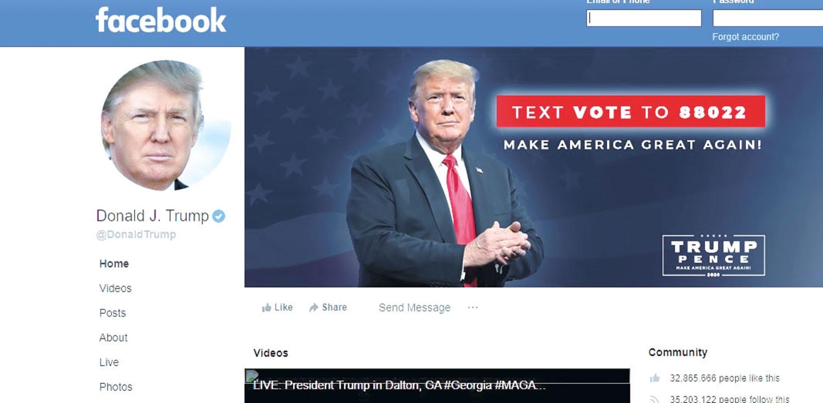 עמוד הפייסבוק של דונלד טראמפ. נחסם לאחר ההסתערות על גבעת הקפיטול / צילום: צילום מסך