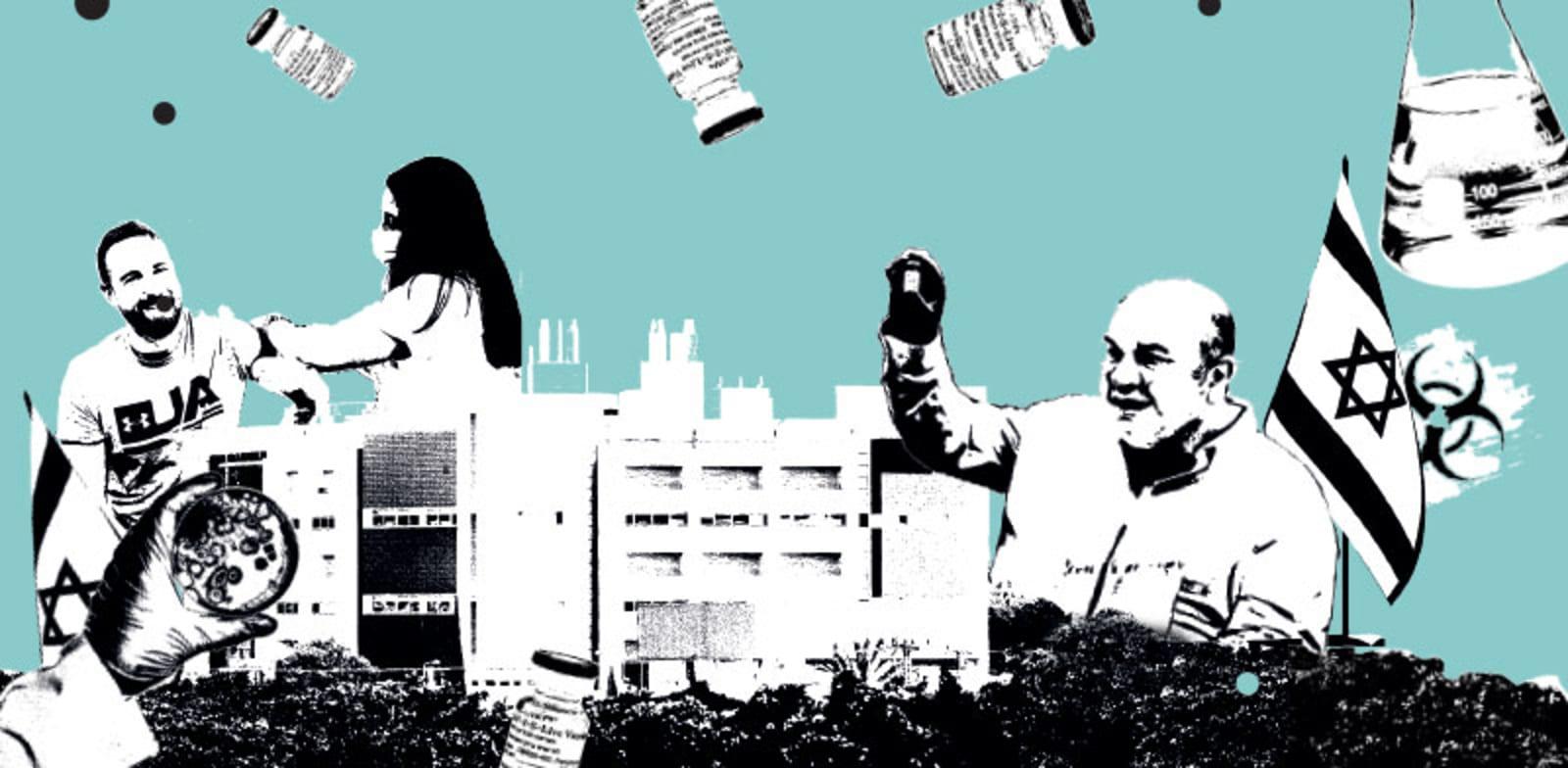 מסע הייסורים של החיסון הישראלי / עיצוב: אלישע נדב