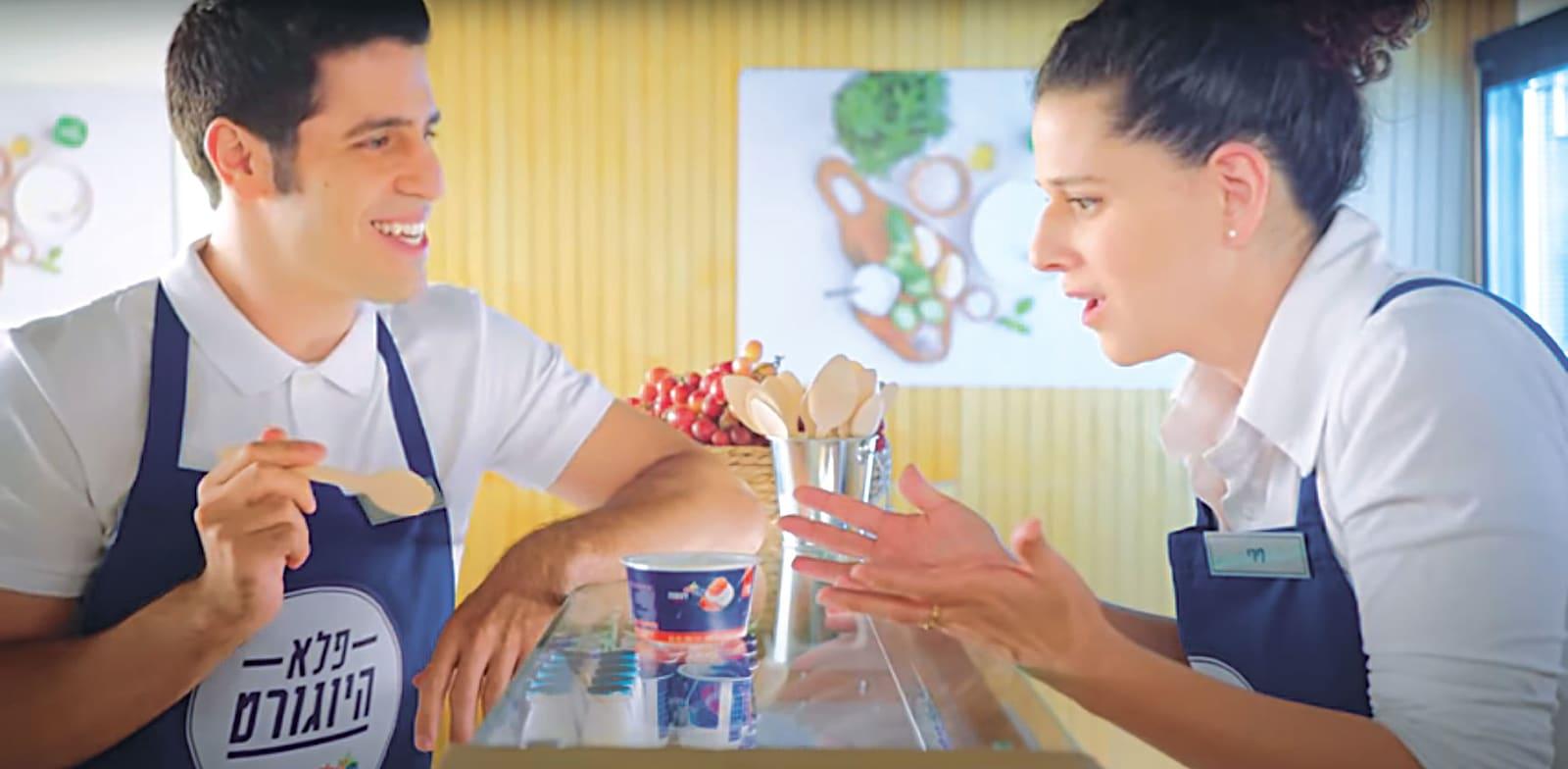 נועה קולר ואורי לייזרוביץ' בפרסומת לדנונה. החיבה עושה את שלה / צילום: יוטיוב