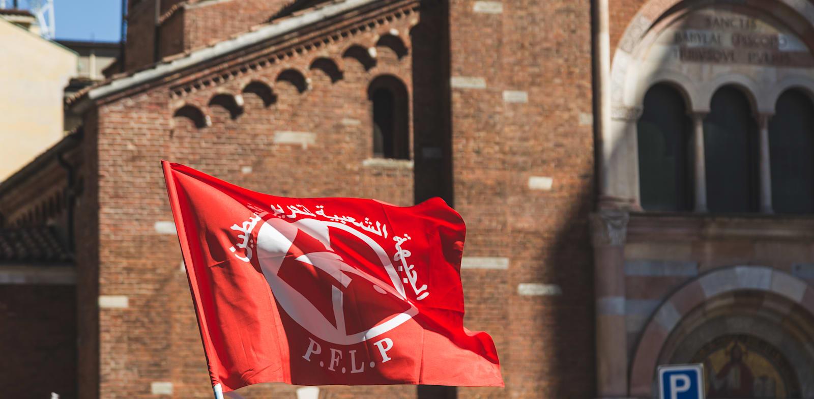 דגל של החזית העממית / צילום: Shutterstock