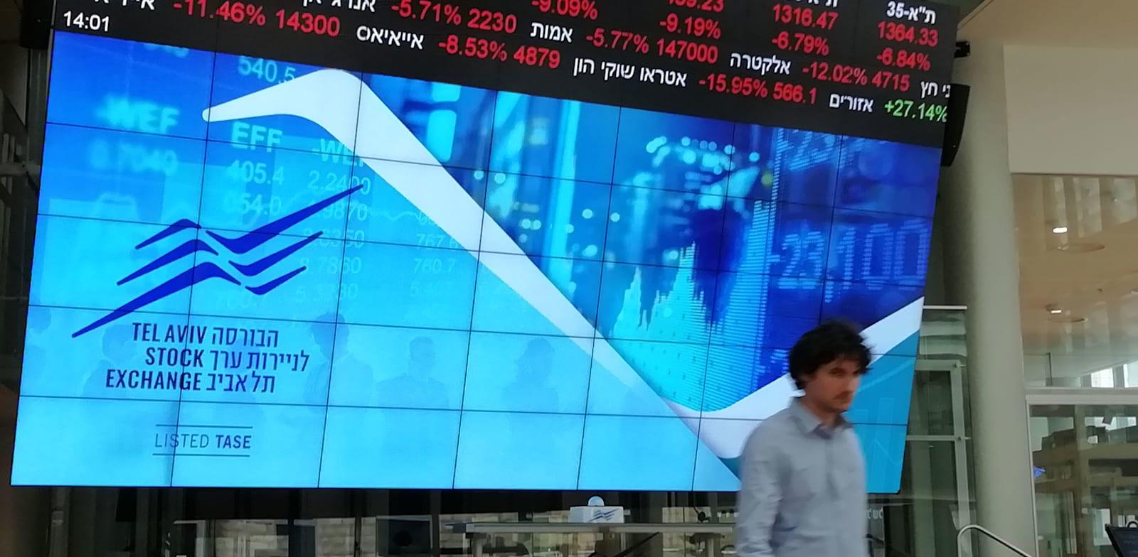 הבורסה בתל אביב / צילום: טלי בוגדנובסקי